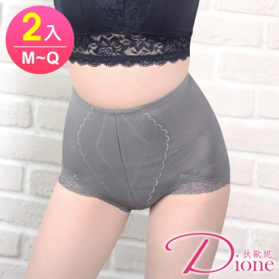 Dione 狄歐妮 加大竹炭紗束褲  素面三角束腹提臀(2件M-Q)