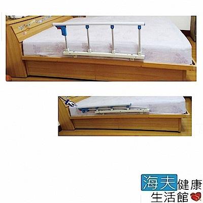 海夫 新型 床邊 安全護欄 起身扶手 附固定支架 24cm以上加高床墊適用