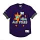 M&N NBA球員號碼T恤 All-Star Game 1995 #30 product thumbnail 1