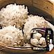 任-金品-珍珠丸子(30g/顆,5顆/盒) product thumbnail 1