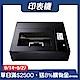 FLUX Beambox Pro 桌上雷射雕割機 product thumbnail 1
