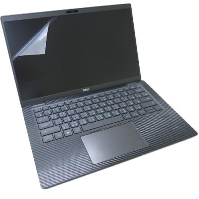 EZstick DELL Latitude 7410 P119G 專用 筆電 螢幕保護貼