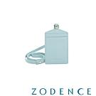 ZODENCE DUTTI系列進口牛皮可調式頸帶直式證件套 淺藍