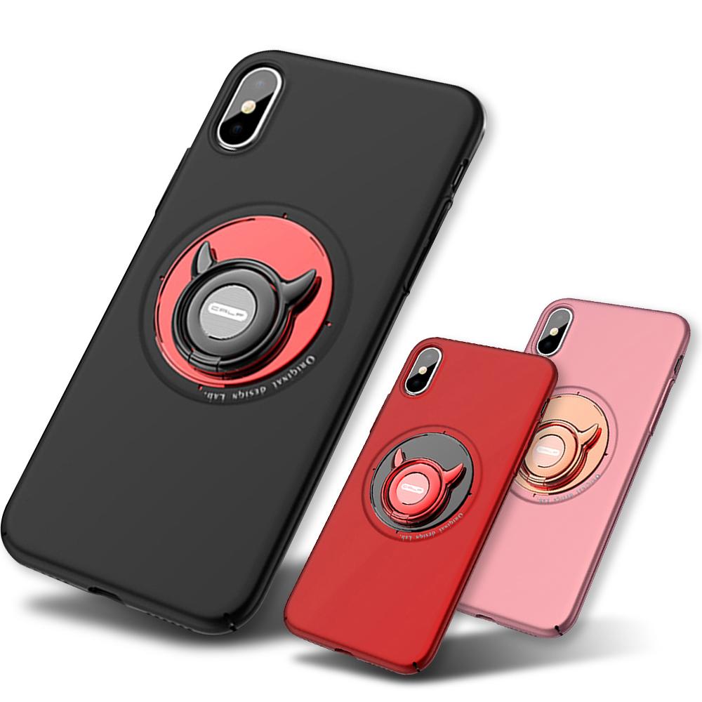 iStyle iPhone X/XS 5.8吋 惡魔三色指環支架殼