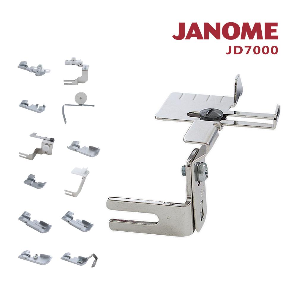 日本車樂美JANOME 拷克機專用壓布腳組合JD7000 @ Y!購物
