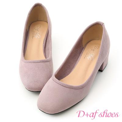 D+AF 秋日繽紛.素面絨料方頭低跟鞋*紫