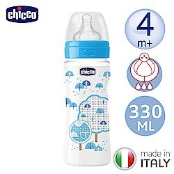 chicco舒適哺乳-帥氣男孩矽膠PP特大奶瓶330ML-附三孔4m+奶嘴