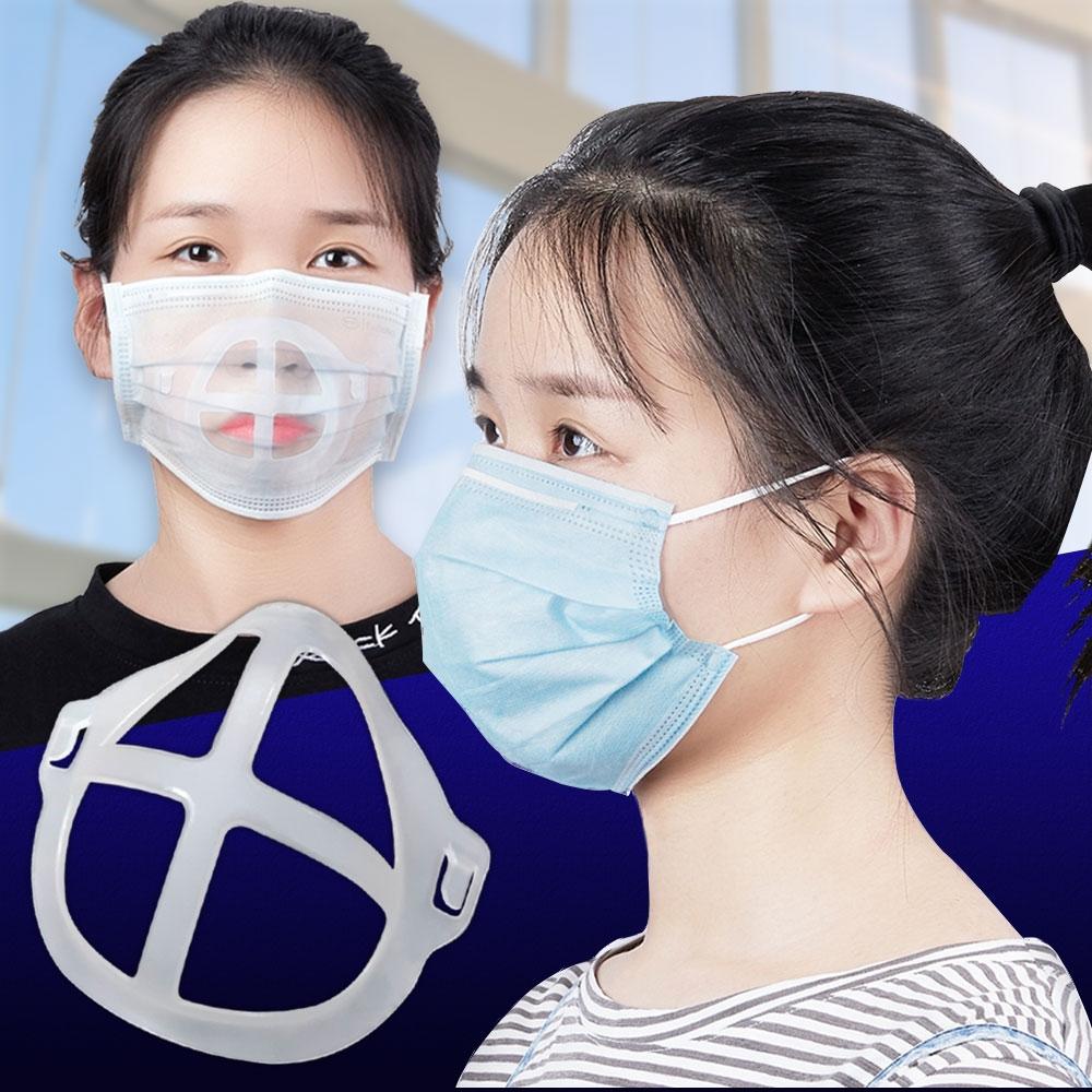 透氣口罩支架 升級可水洗-20入組(贈口罩暫存夾)