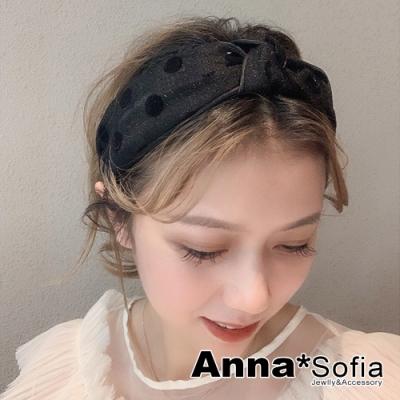 AnnaSofia 網紗圓點滾邊中央結 韓式髮飾寬髮箍(黑系)