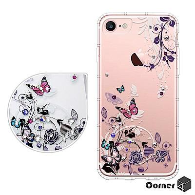 Corner4 iPhone8/7/6s/6 4.7吋奧地利彩鑽防摔手機殼-蝶舞