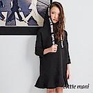 Little moni 織帶連帽洋裝(共2色)