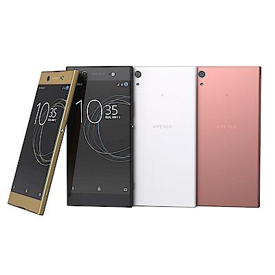 【福利品】SONY Xperia XA1 Ultra 無框架6吋智慧型手機