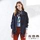 麥雪爾 立領織帶抽繩縮口袖風衣外套-深藍 product thumbnail 1