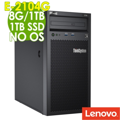 LENOVO ST50伺服器 E2104G/8G/1T+1TSSD/NOOS