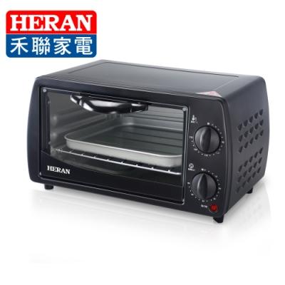 HERAN禾聯 9L 二旋鈕電烤箱 HEO-09K1