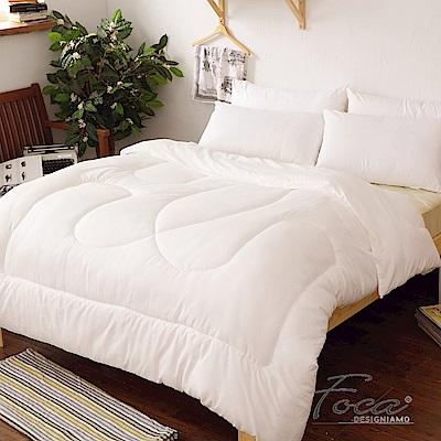 FOCA 超值一被二枕-升級款舒眠羽絲絨被2kgX1+舒眠枕X2(台灣製)