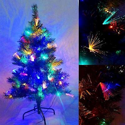摩達客 夢幻多變4尺(120cm)彩光LED光纖聖誕樹