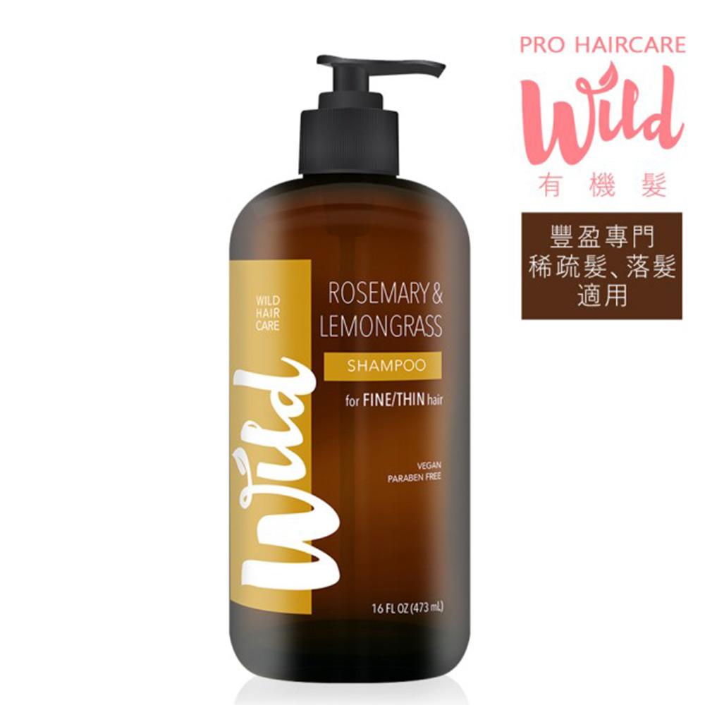 【加贈髮妝水】Wild Hair Care 有機髮 聖母玫瑰檸檬草豐盈潤澤洗髮精 473mL
