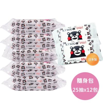 日本製 Lec熊本熊隨身濕紙巾25抽x12包入/箱
