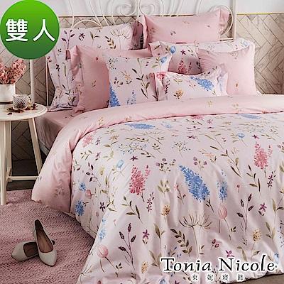 (活動)東妮寢飾 幸福花語環保印染100%精梳棉兩用被床包組(雙人)