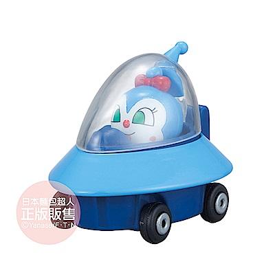 麵包超人-GOGO小汽車藍精靈UFO&藍精靈