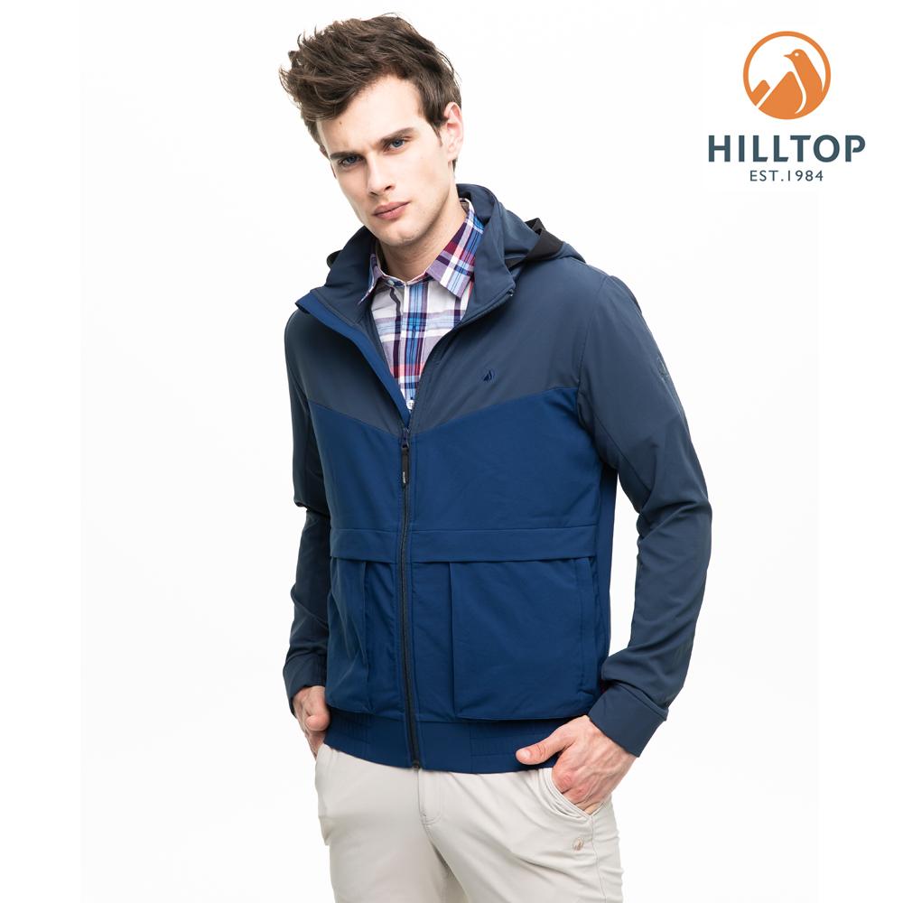 【hilltop山頂鳥】男款輕量超潑水抗UV外套S02M96中世紀藍