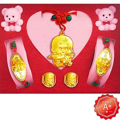 A+ 愛神寶寶 999千足黃金手牌項鍊戒指套組彌月禮盒(0.7錢)