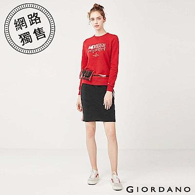 GIORDANO 女裝織帶條紋運動及膝短裙-09 標誌黑