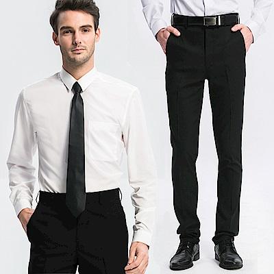 時時樂限定-范倫提諾修身襯衫-西褲特惠組合