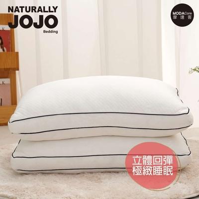 【NATURALLY JOJO】摩達客推薦-高密度親膚健康科技枕