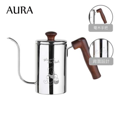 【AURA 艾樂】限定維尼系列不鏽鋼咖啡細嘴壺500ML
