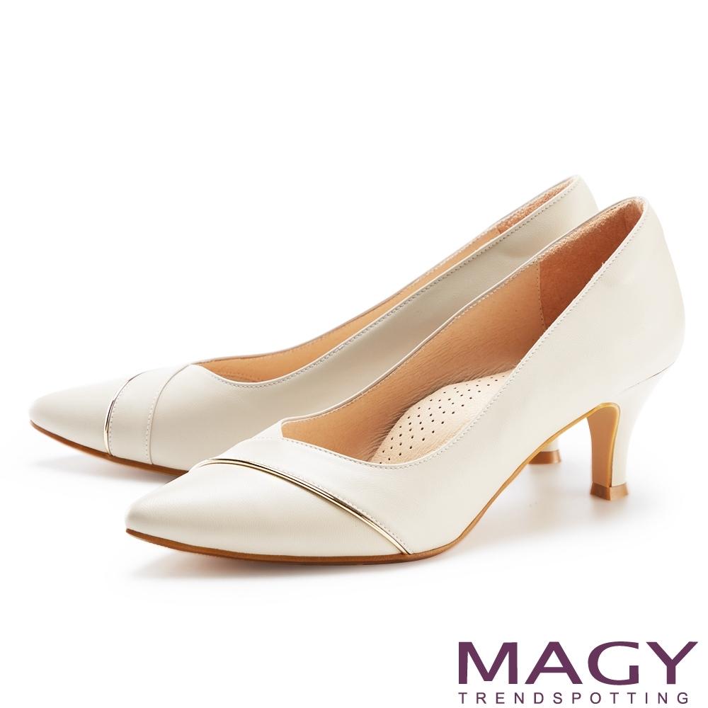 MAGY 質感金屬條飾真皮尖頭 女 高跟鞋 米色