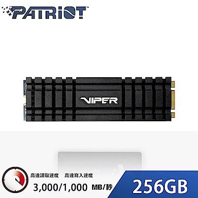VIPER美商博帝 VPN100 256GB M.2 2280 PCIE SSD固態硬碟
