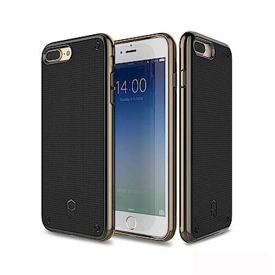 Patchworks iPhone 7 Plus 極限武裝防摔殼 - 金色
