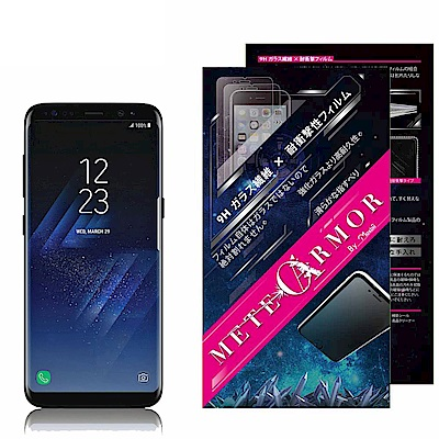 Moxbii Samsung Galaxy S8 Plus 太空盾 螢幕保護貼(非滿版)