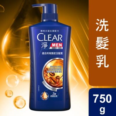 CLEAR淨 男士去屑洗髮乳 強韌健髮淨爽型 750G