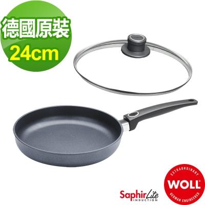 德國 WOLL Saphir Lite藍寶石輕巧系列 24cm平煎鍋(含蓋)