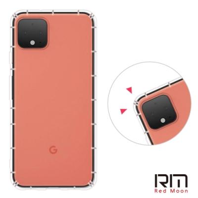 RedMoon Google Pixel 4 XL 防摔透明TPU手機軟殼