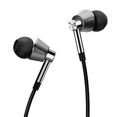 1MORE 三單元圈鐵耳機-銀/E1001-SL