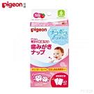 日本《Pigeon 貝親》嬰兒草莓潔牙濕巾
