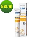 台塑生醫Dr's Formula 固齒健-兒童維他命牙膏50g(8條/組)
