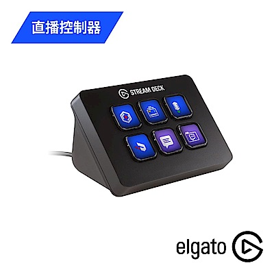 【ELGATO】Stream Deck mini 直播控制器(6鍵)