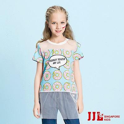 JJLKIDS 甜甜圈印花拼接網紗造型長T恤(藍色)