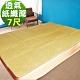 凱蕾絲帝 台灣製造-天然舒爽軟床專用透氣紙纖雙人加大加長涼蓆(7尺) product thumbnail 1