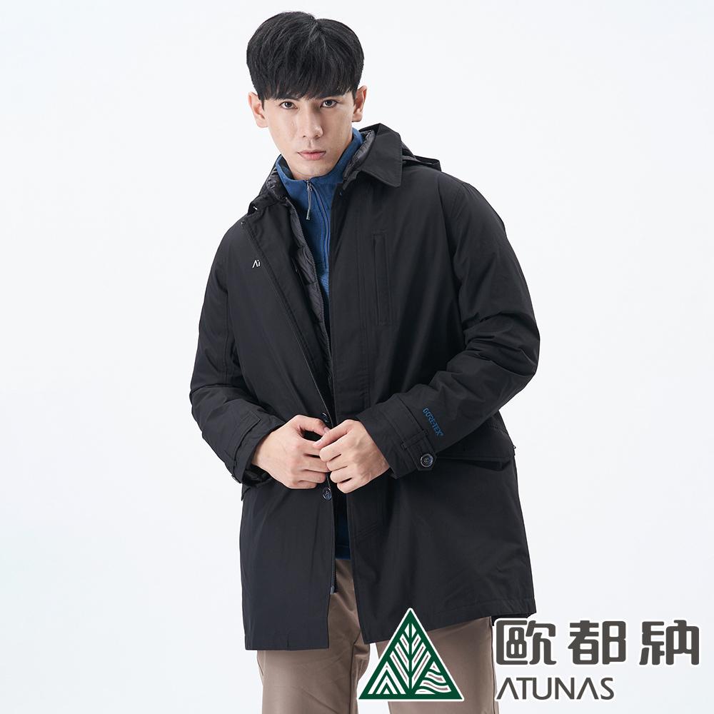 【ATUNAS 歐都納】男GORE-TEX+羽絨長版兩件式外套A-G1840M碳黑
