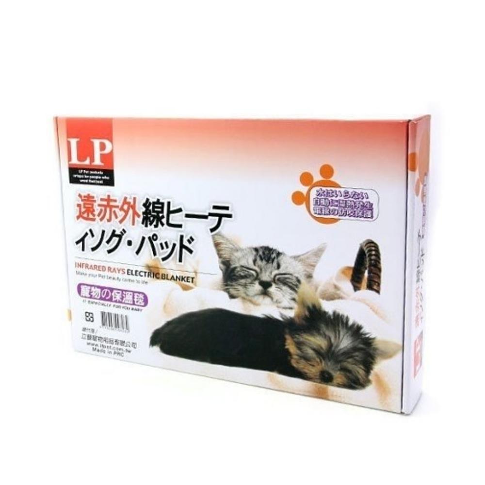 LP LOVE PET樂寶寵物-遠赤外線寵物の保溫毯/電熱毯 400mmX500mm