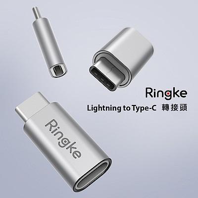 【Rearth Ringke】Apple Lightning轉Type C轉接頭(2件組)