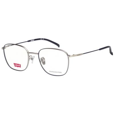 Levi s 光學眼鏡 (銀色)LV7011F