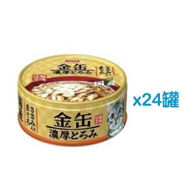 Aixia愛喜雅 金罐濃厚3號(鮪魚+雞肉)70g-24罐