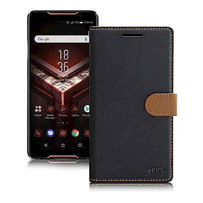 FOCUS for ASUS ROG Phone ZS600KL 糖果繽紛支架皮套